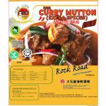 CurryMutton(NN2)