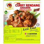 curryrendang(N)